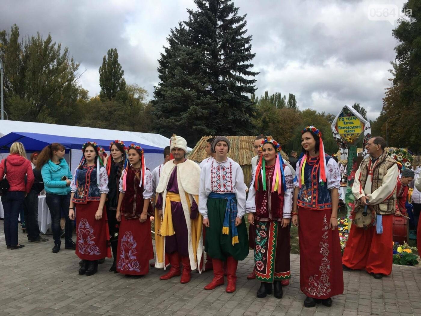 Тысячи криворожан отмечают День украинского козачества на Фестивале в парке Героев (ФОТО, ВИДЕО), фото-16
