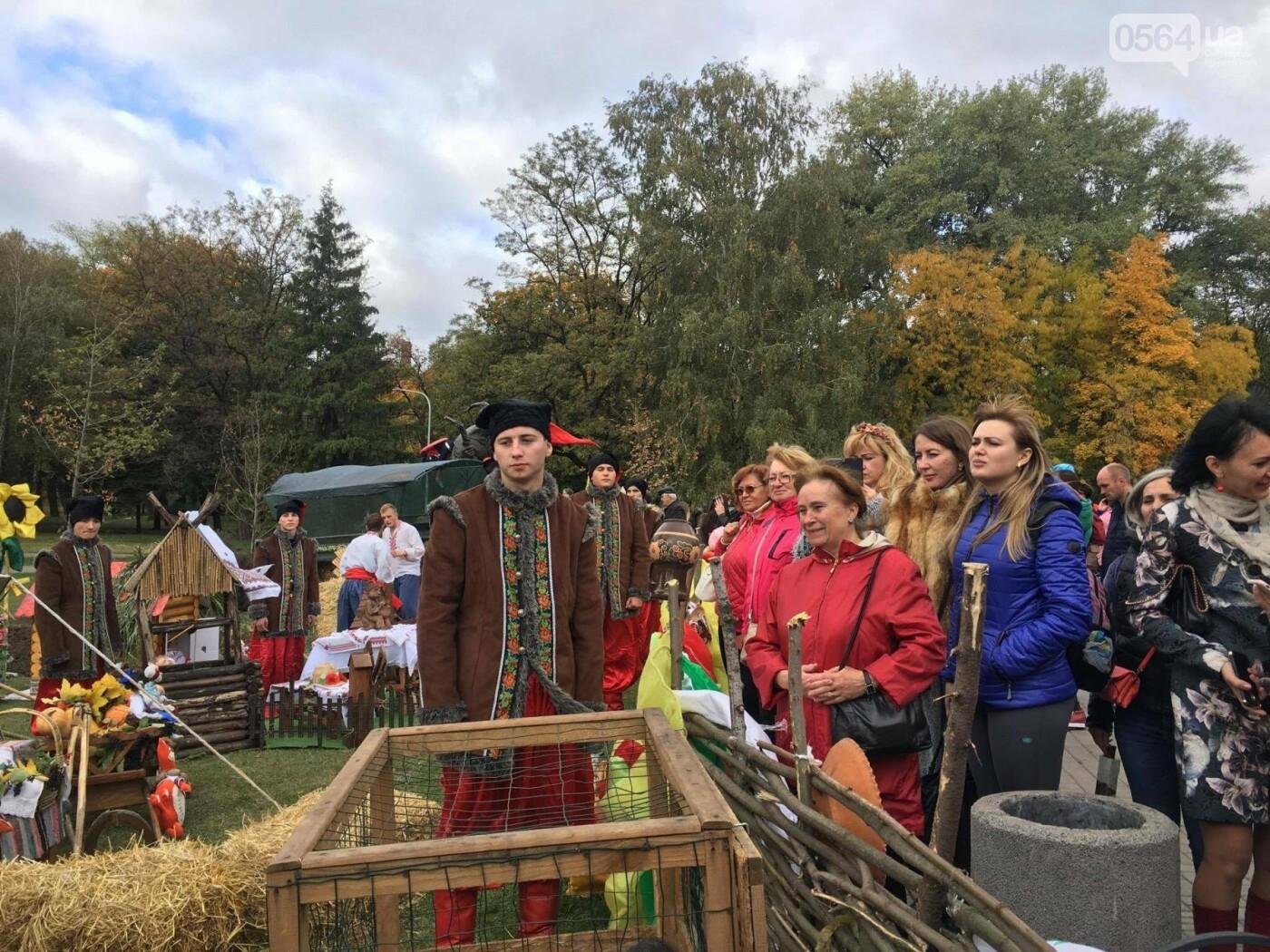 Тысячи криворожан отмечают День украинского козачества на Фестивале в парке Героев (ФОТО, ВИДЕО), фото-26