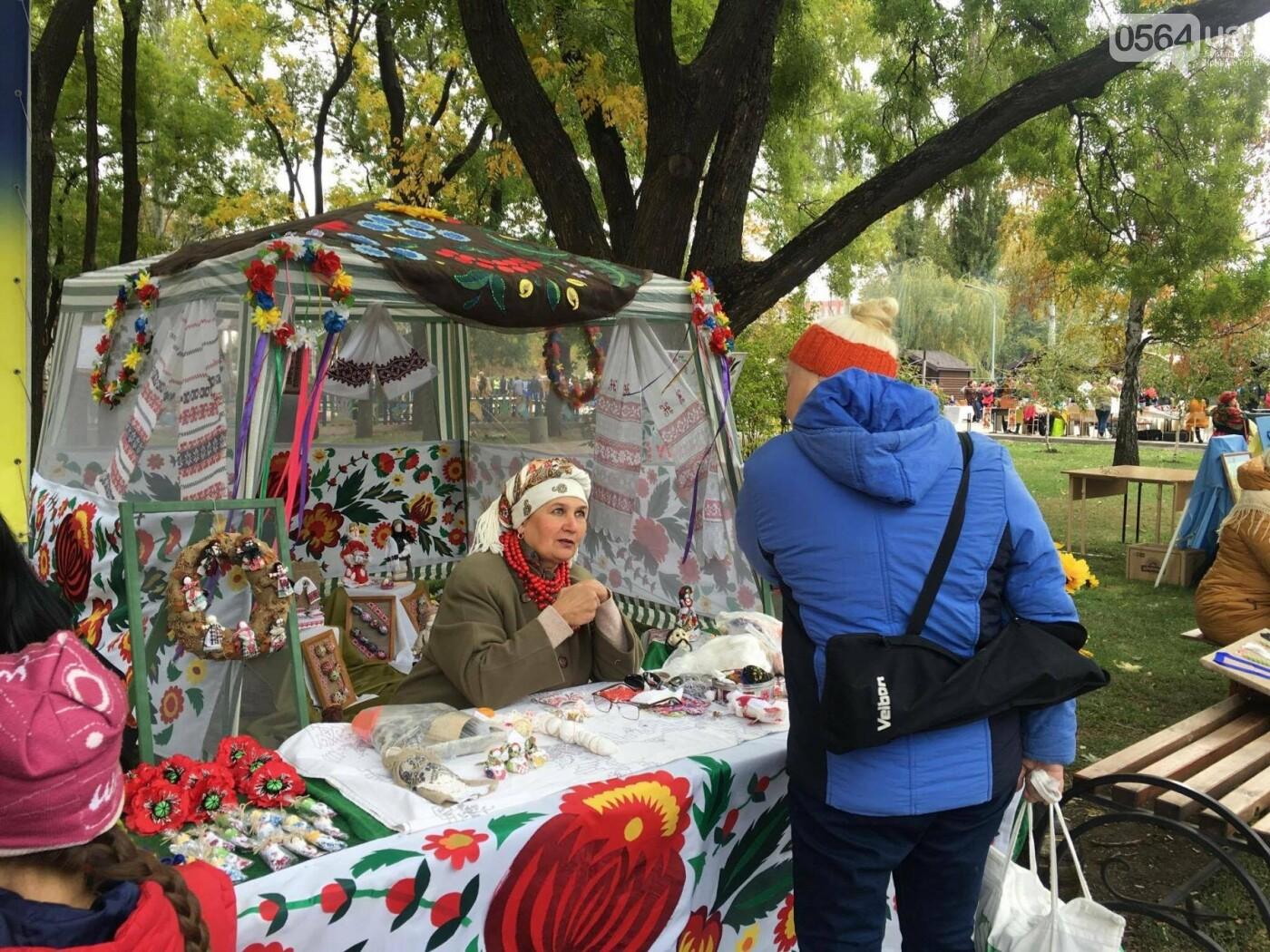 Тысячи криворожан отмечают День украинского козачества на Фестивале в парке Героев (ФОТО, ВИДЕО), фото-27
