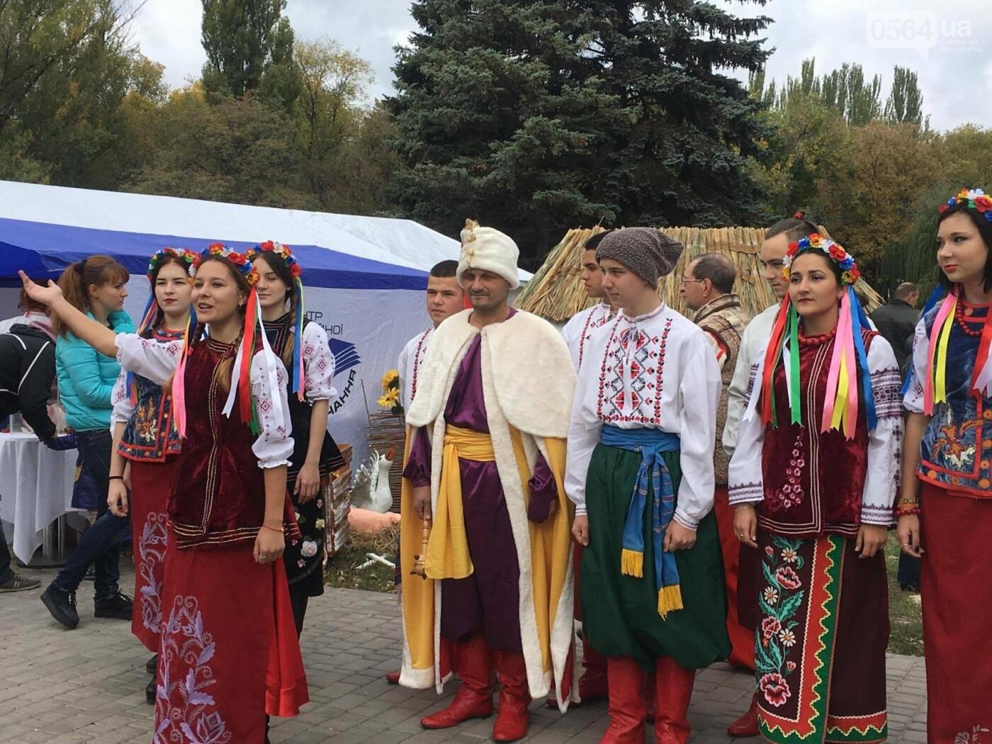 Тысячи криворожан отмечают День украинского козачества на Фестивале в парке Героев (ФОТО, ВИДЕО), фото-25