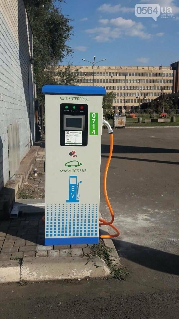 В Кривом Роге открыли заправки для электромобилей (ФОТО), фото-4