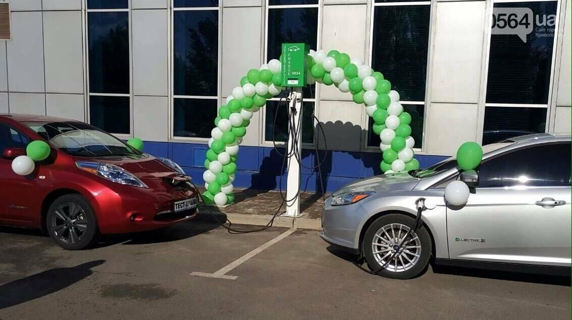В Кривом Роге открыли заправки для электромобилей (ФОТО), фото-5