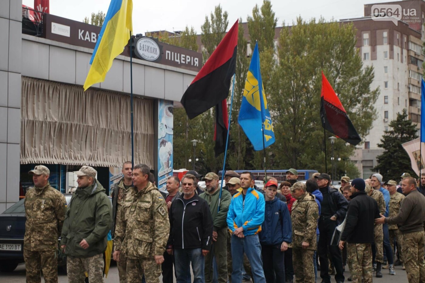 В Кривом Роге состоялся Марш Защитников Украины (ФОТО, ВИДЕО), фото-2