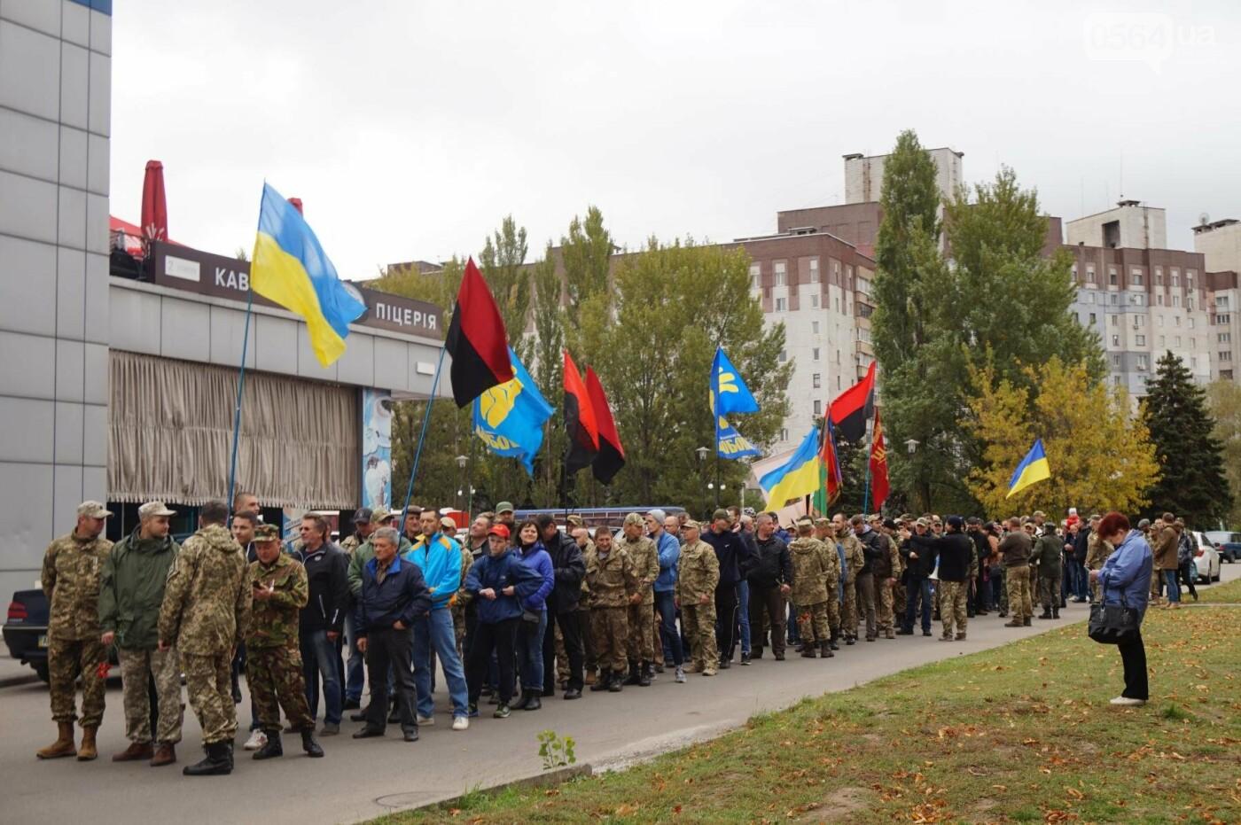 В Кривом Роге состоялся Марш Защитников Украины (ФОТО, ВИДЕО), фото-3