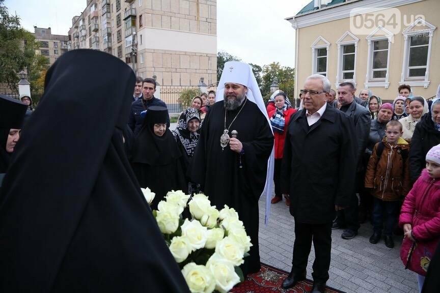 В Кривом Роге помолились за Защитников Украины (ФОТО), фото-2