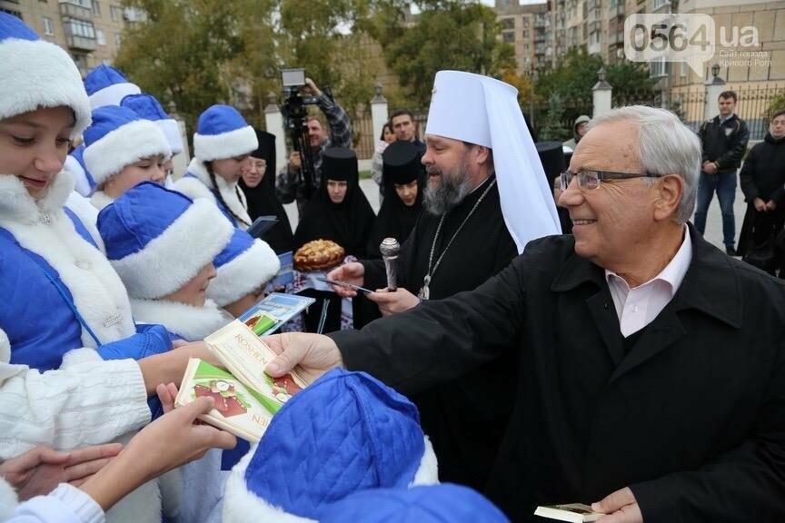 В Кривом Роге помолились за Защитников Украины (ФОТО), фото-4
