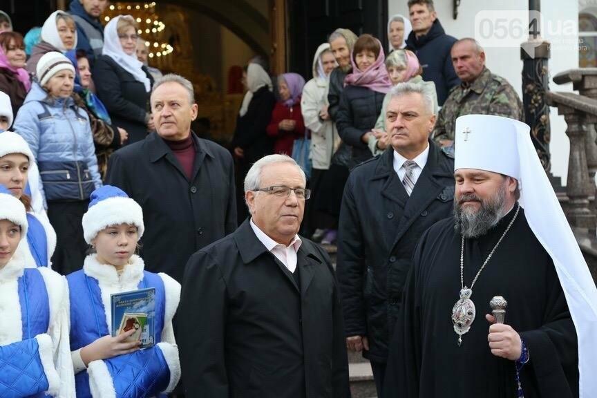В Кривом Роге помолились за Защитников Украины (ФОТО), фото-6