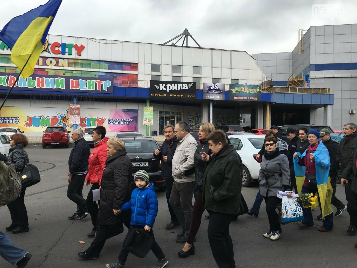 В Кривом Роге состоялся Марш Защитников Украины (ФОТО, ВИДЕО), фото-1