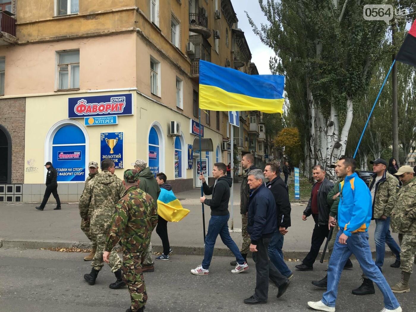 В Кривом Роге состоялся Марш Защитников Украины (ФОТО, ВИДЕО), фото-4