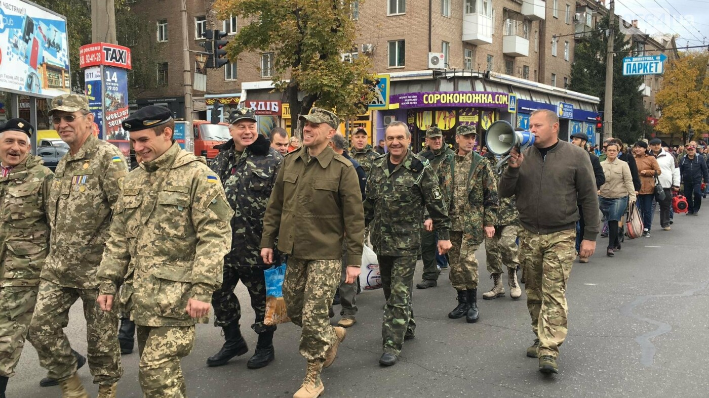 В Кривом Роге состоялся Марш Защитников Украины (ФОТО, ВИДЕО), фото-5