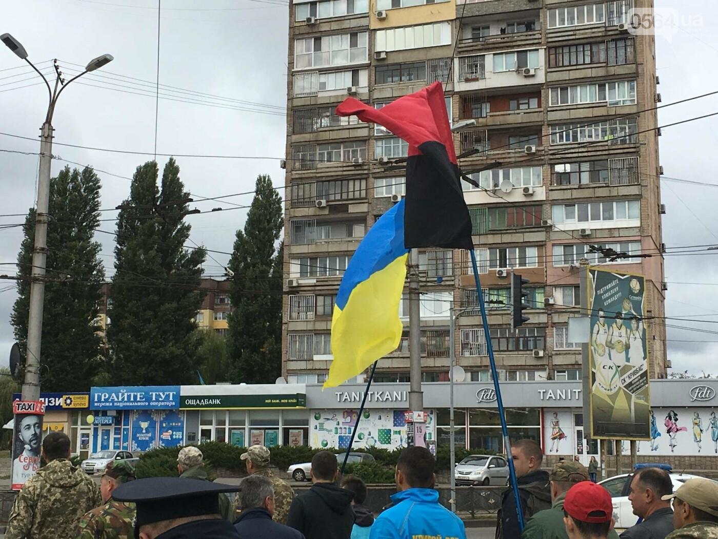 В Кривом Роге состоялся Марш Защитников Украины (ФОТО, ВИДЕО), фото-8