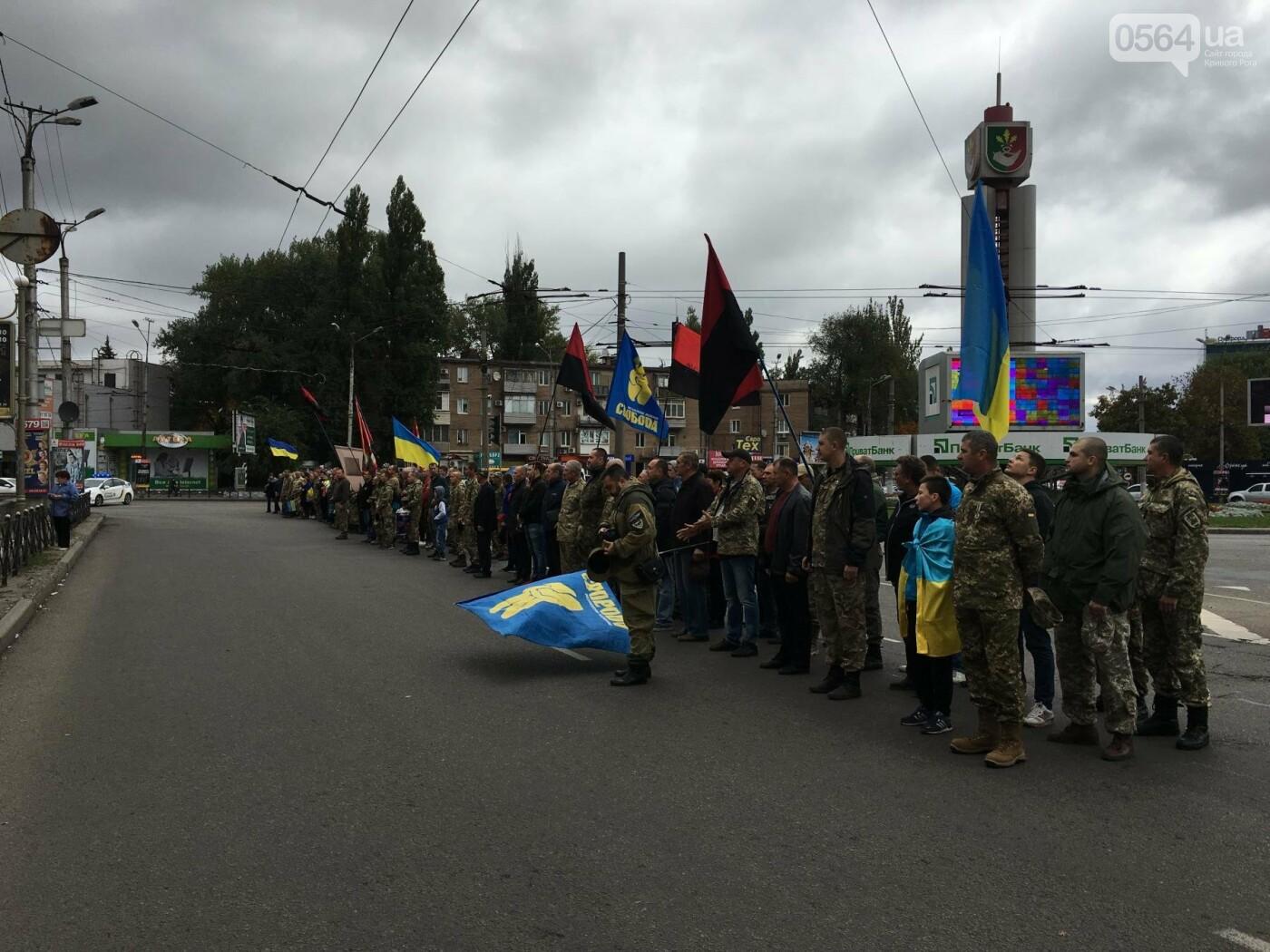 В Кривом Роге состоялся Марш Защитников Украины (ФОТО, ВИДЕО), фото-7