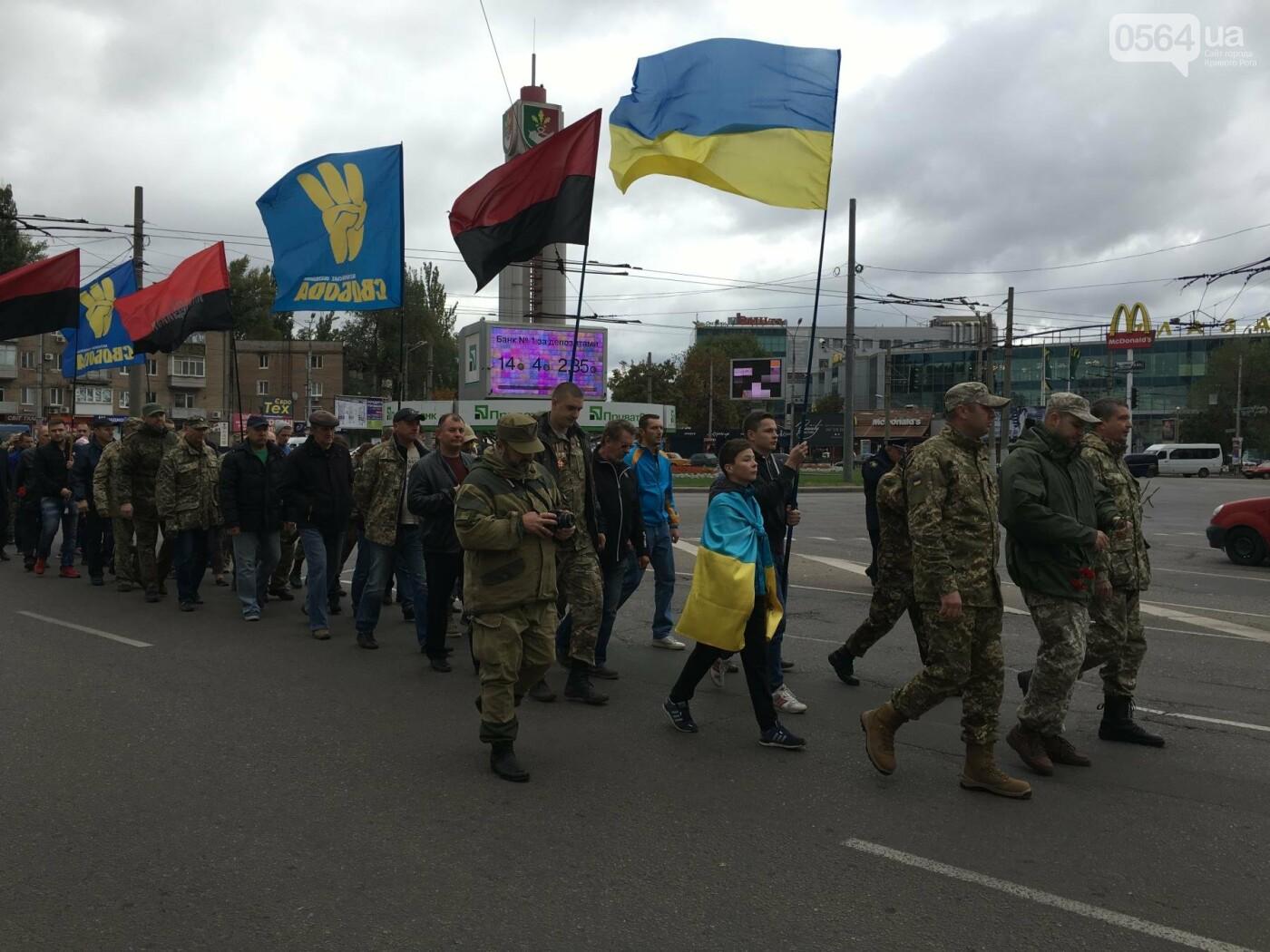 В Кривом Роге состоялся Марш Защитников Украины (ФОТО, ВИДЕО), фото-9