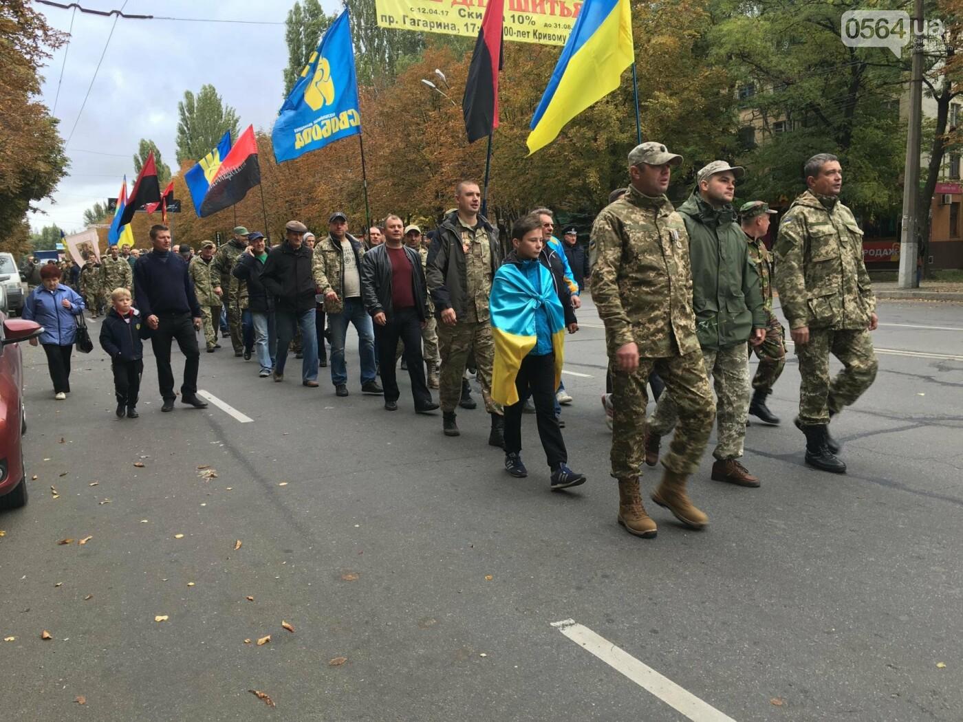 В Кривом Роге состоялся Марш Защитников Украины (ФОТО, ВИДЕО), фото-10