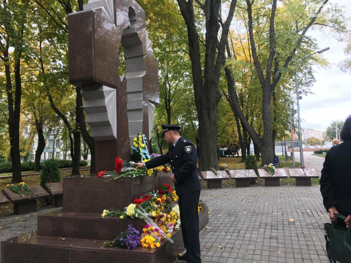 В Кривом Роге состоялся Марш Защитников Украины (ФОТО, ВИДЕО), фото-11