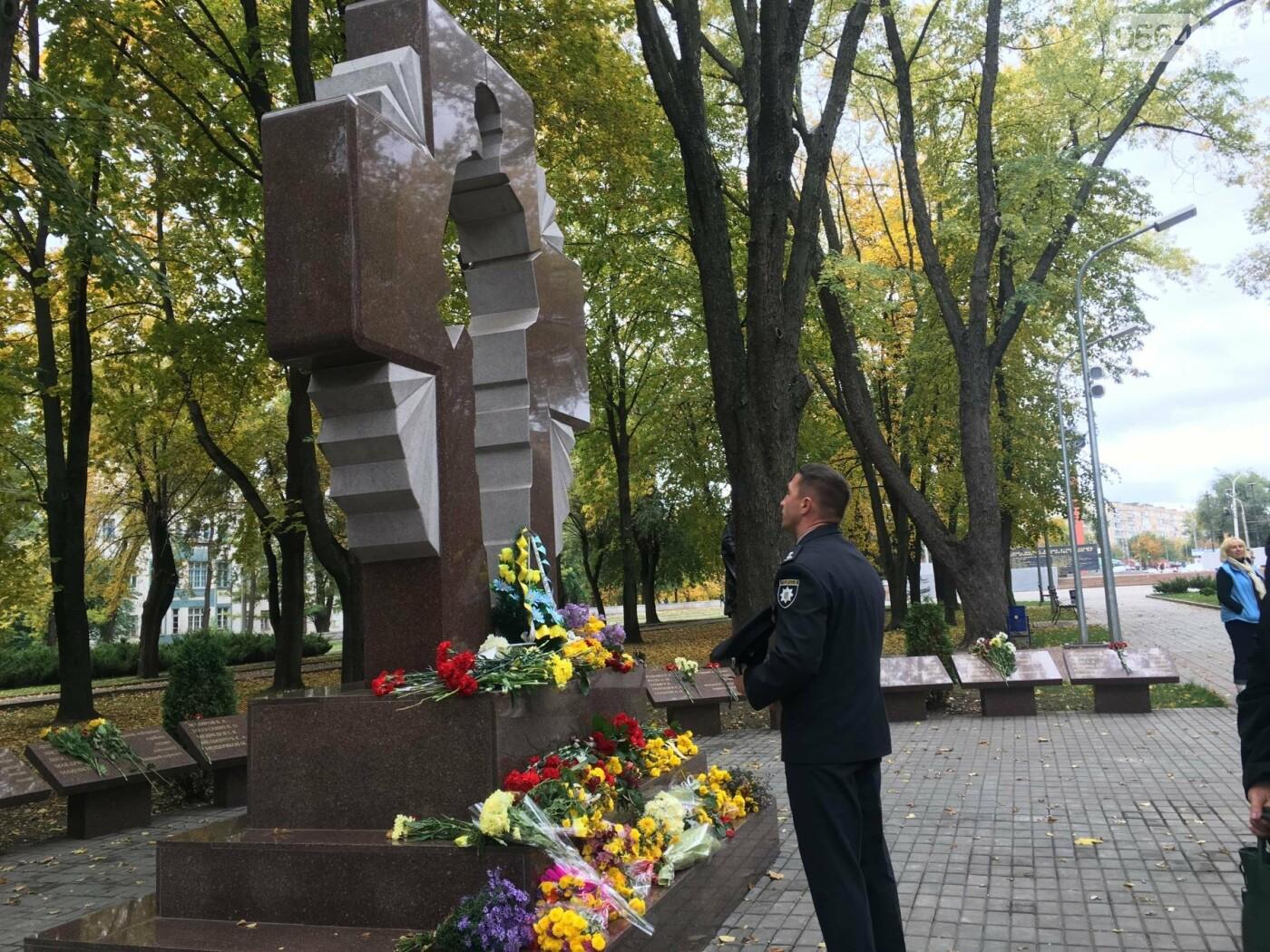 В Кривом Роге состоялся Марш Защитников Украины (ФОТО, ВИДЕО), фото-12