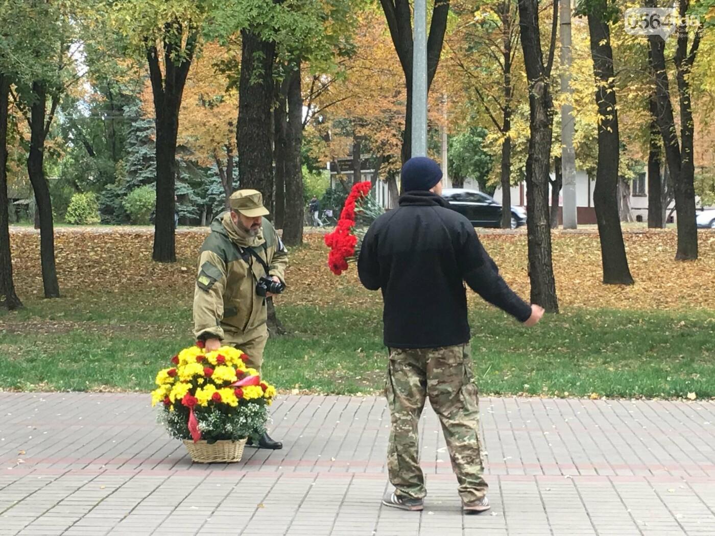 В Кривом Роге состоялся Марш Защитников Украины (ФОТО, ВИДЕО), фото-13