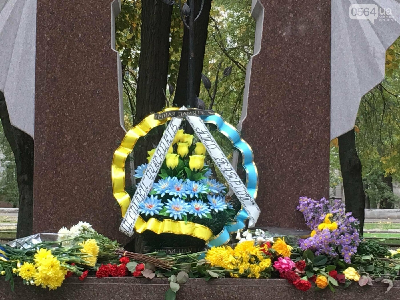 В Кривом Роге состоялся Марш Защитников Украины (ФОТО, ВИДЕО), фото-14