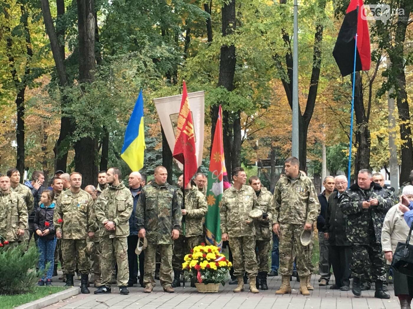 В Кривом Роге состоялся Марш Защитников Украины (ФОТО, ВИДЕО), фото-17