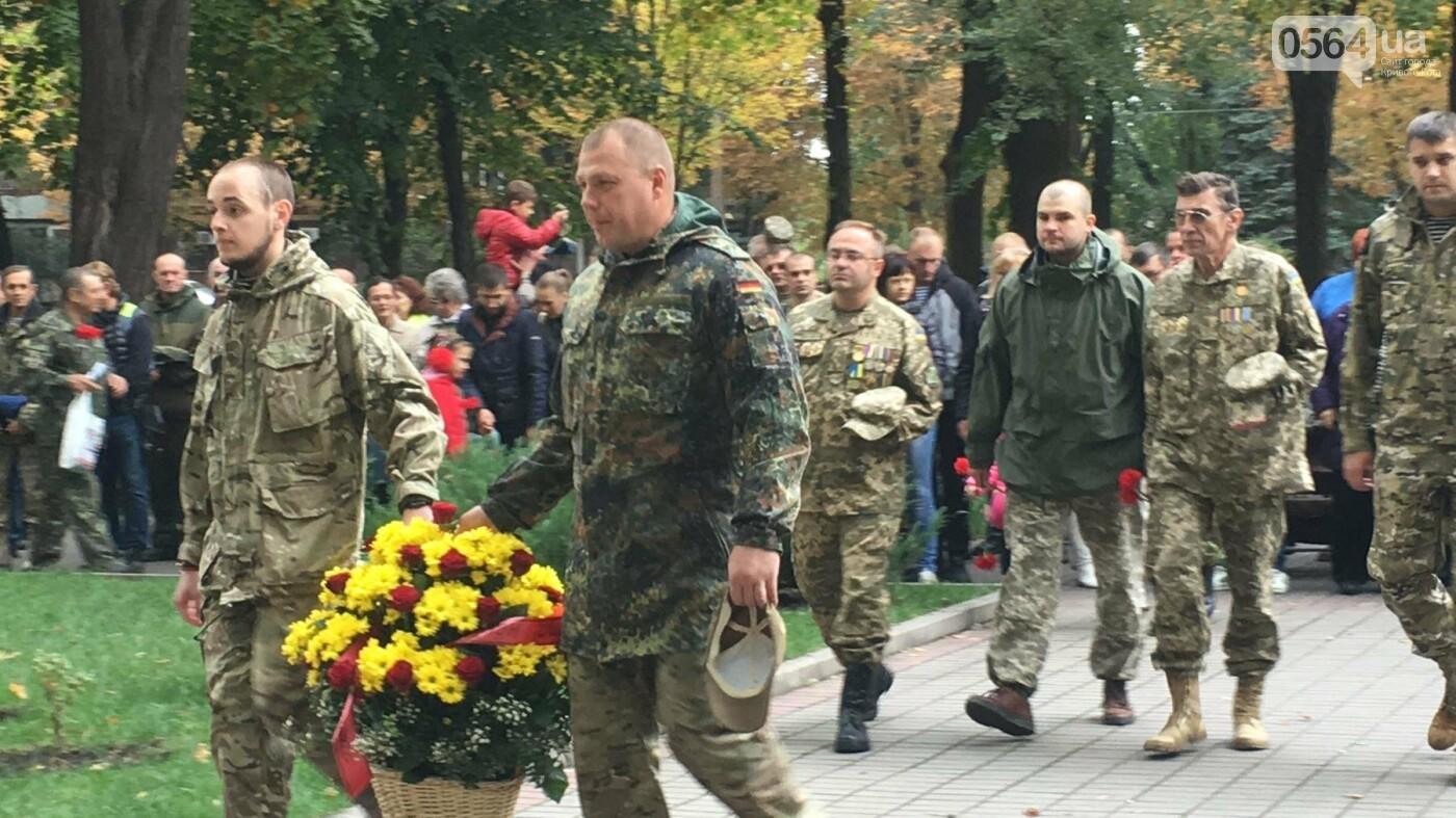 В Кривом Роге состоялся Марш Защитников Украины (ФОТО, ВИДЕО), фото-15