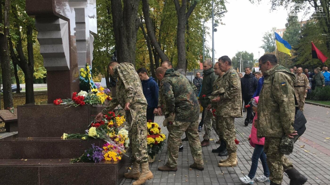 В Кривом Роге состоялся Марш Защитников Украины (ФОТО, ВИДЕО), фото-16
