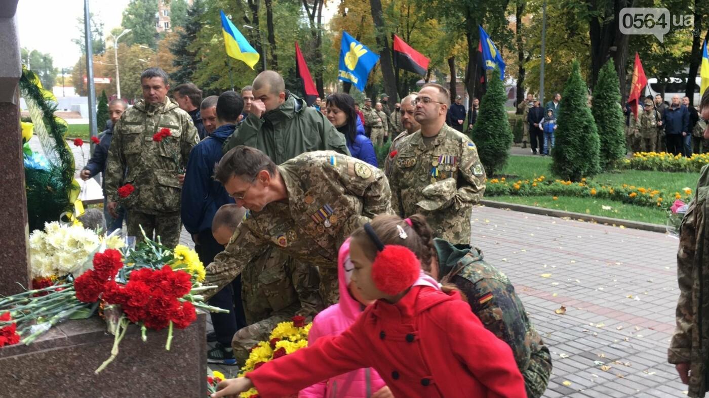 В Кривом Роге состоялся Марш Защитников Украины (ФОТО, ВИДЕО), фото-19