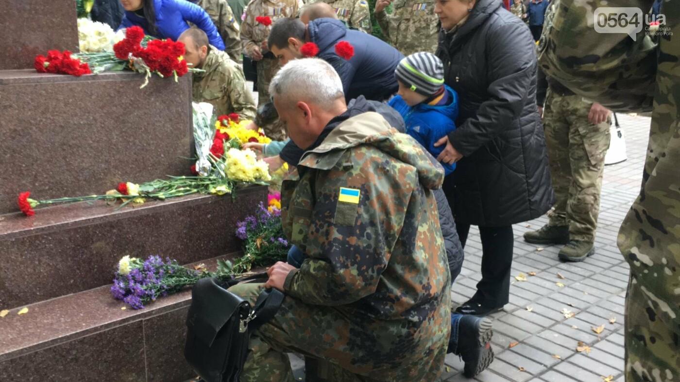 В Кривом Роге состоялся Марш Защитников Украины (ФОТО, ВИДЕО), фото-18