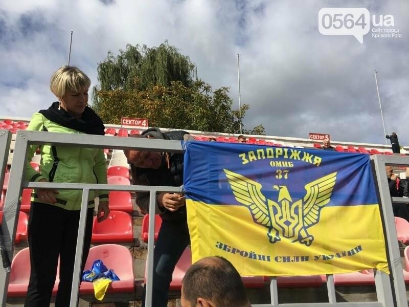 Криворожские бойцы АТО выиграли Кубок Защитника Украины и собрали средства на лечение ребенка (ФОТО, ВИДЕО), фото-8