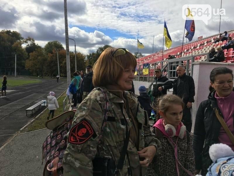 Криворожские бойцы АТО выиграли Кубок Защитника Украины и собрали средства на лечение ребенка (ФОТО, ВИДЕО), фото-2