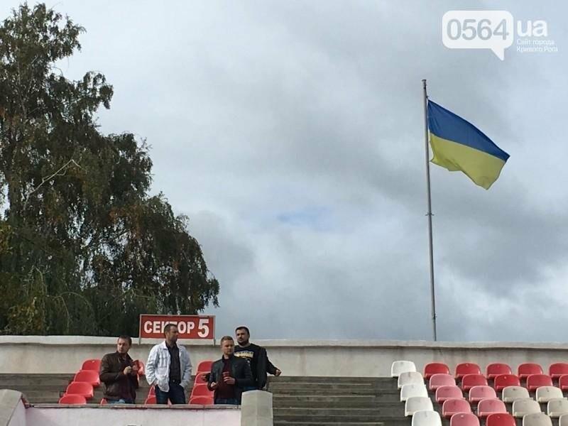 Криворожские бойцы АТО выиграли Кубок Защитника Украины и собрали средства на лечение ребенка (ФОТО, ВИДЕО), фото-16