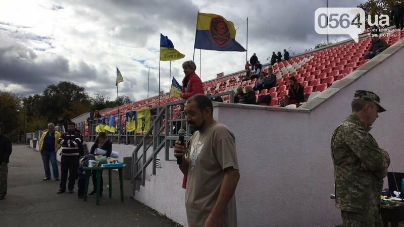 Криворожские бойцы АТО выиграли Кубок Защитника Украины и собрали средства на лечение ребенка (ФОТО, ВИДЕО), фото-14