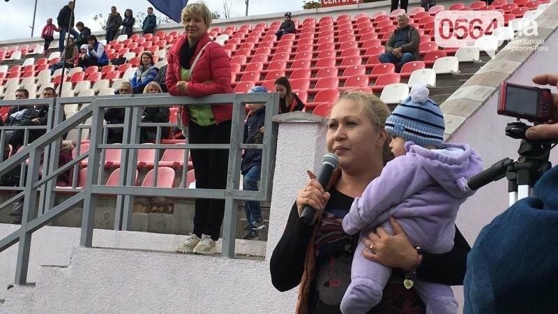 Криворожские бойцы АТО выиграли Кубок Защитника Украины и собрали средства на лечение ребенка (ФОТО, ВИДЕО), фото-17