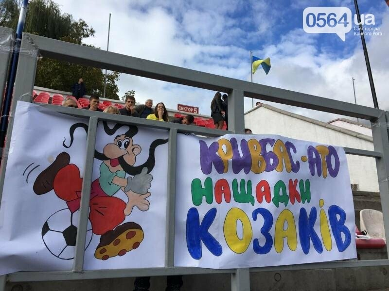 Криворожские бойцы АТО выиграли Кубок Защитника Украины и собрали средства на лечение ребенка (ФОТО, ВИДЕО), фото-12