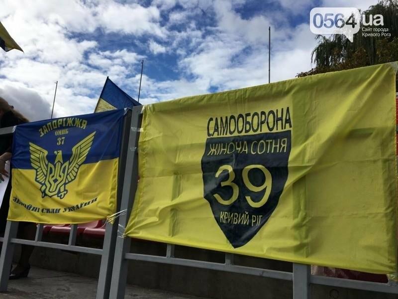 Криворожские бойцы АТО выиграли Кубок Защитника Украины и собрали средства на лечение ребенка (ФОТО, ВИДЕО), фото-10