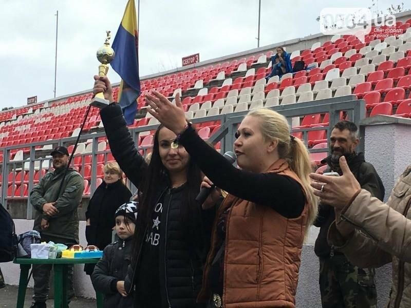 Криворожские бойцы АТО выиграли Кубок Защитника Украины и собрали средства на лечение ребенка (ФОТО, ВИДЕО), фото-21