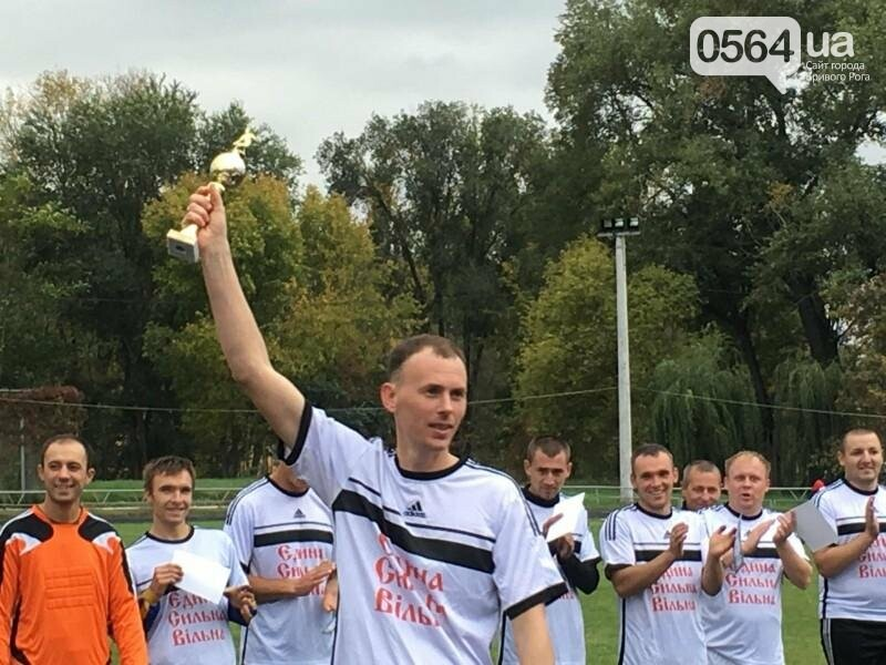 Криворожские бойцы АТО выиграли Кубок Защитника Украины и собрали средства на лечение ребенка (ФОТО, ВИДЕО), фото-22