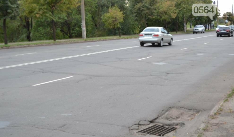 В Саксаганском районе Кривого Рога ремонтируют разбитый участок дороги (ФОТО), фото-16