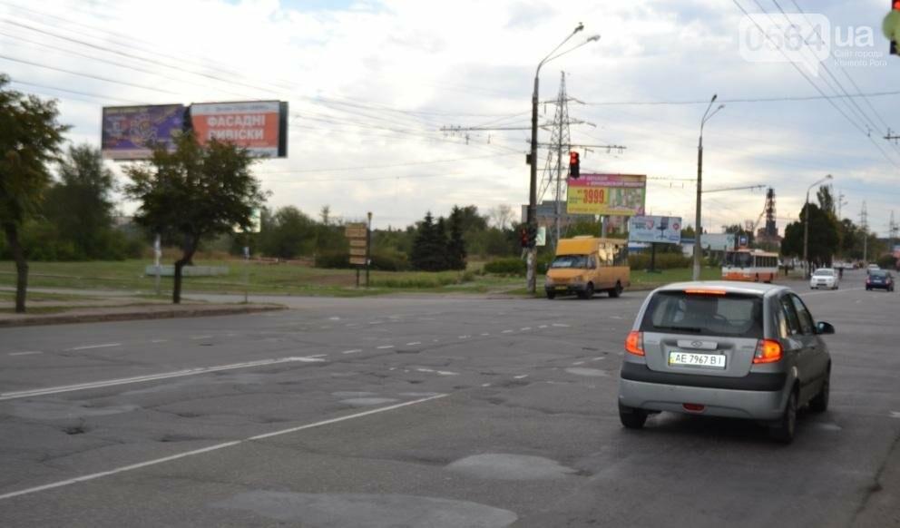 В Саксаганском районе Кривого Рога ремонтируют разбитый участок дороги (ФОТО), фото-2