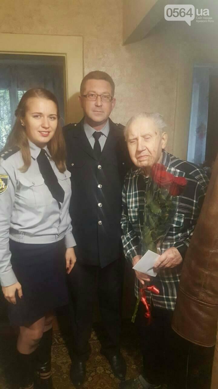 В Кривом Роге сотрудники полиции поздравили ветеранов-правоохранителей (ФОТО), фото-1