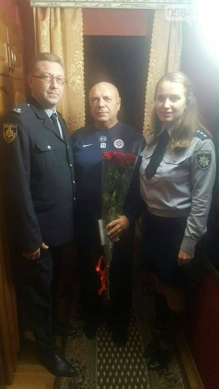 В Кривом Роге сотрудники полиции поздравили ветеранов-правоохранителей (ФОТО), фото-2