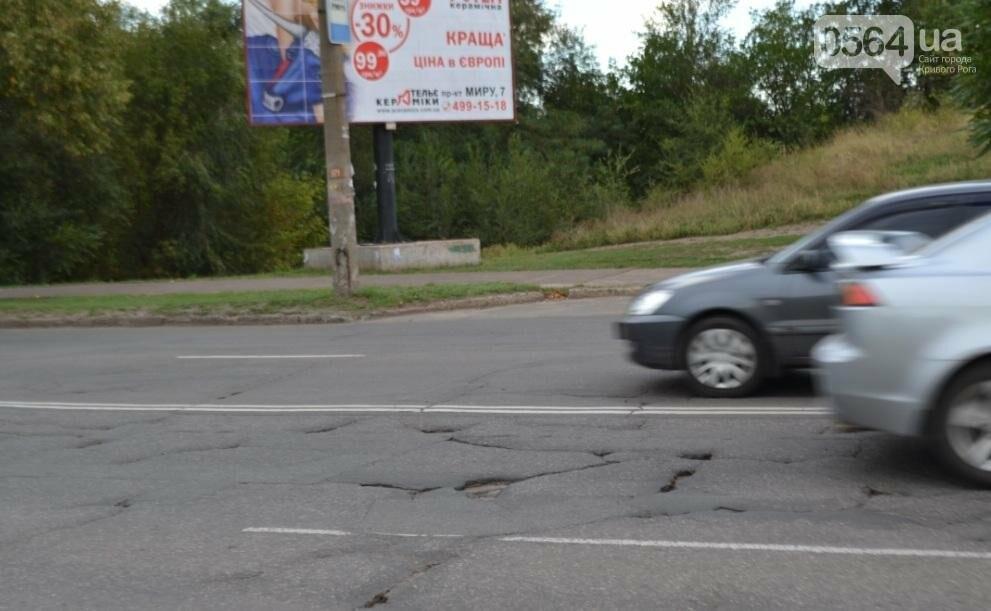 В Саксаганском районе Кривого Рога ремонтируют разбитый участок дороги (ФОТО), фото-4