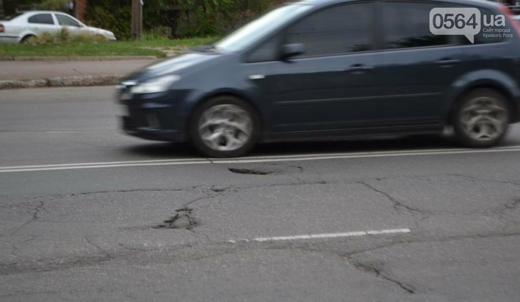 В Саксаганском районе Кривого Рога ремонтируют разбитый участок дороги (ФОТО), фото-3