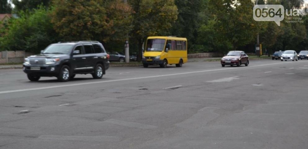 В Саксаганском районе Кривого Рога ремонтируют разбитый участок дороги (ФОТО), фото-7