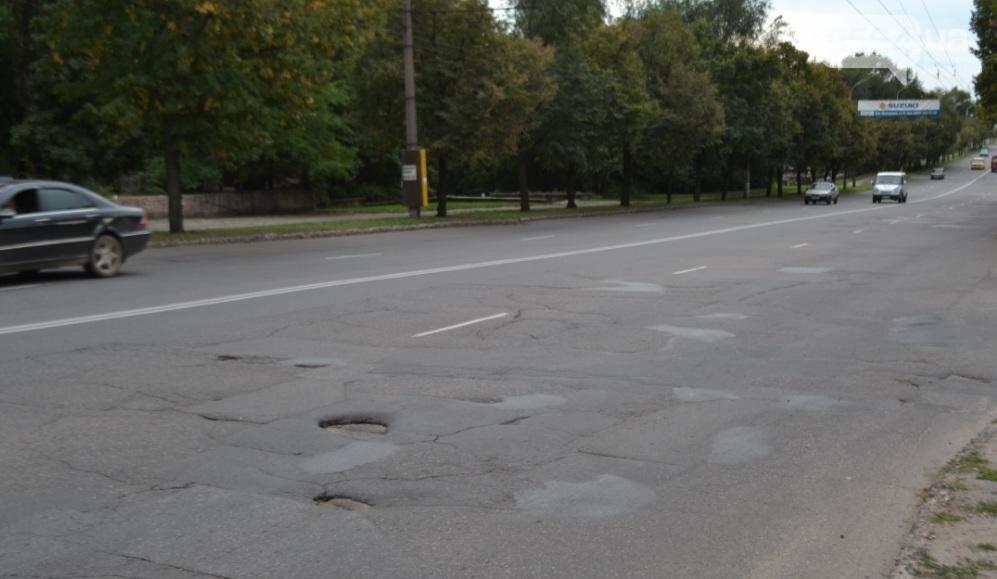 В Саксаганском районе Кривого Рога ремонтируют разбитый участок дороги (ФОТО), фото-9
