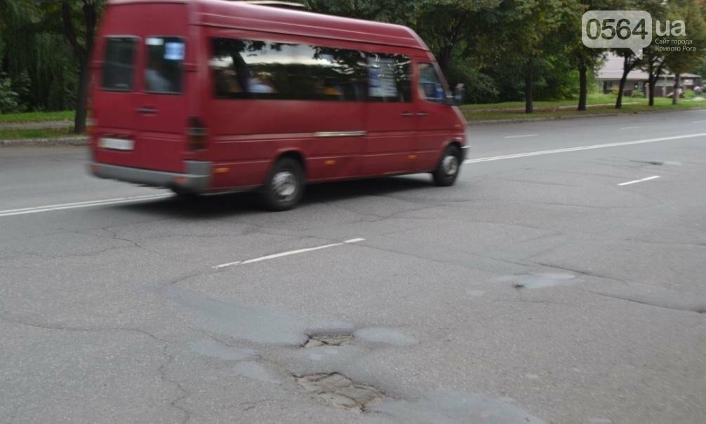 В Саксаганском районе Кривого Рога ремонтируют разбитый участок дороги (ФОТО), фото-12