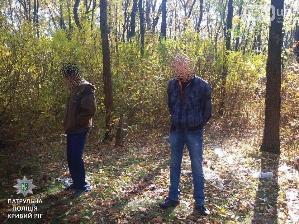 """Помимо грибов, в криворожских посадках находят наркоторговцев с """"ширкой"""" (ФОТО), фото-1"""