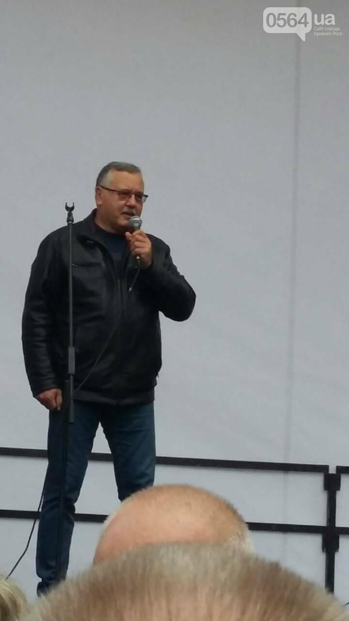 "Криворожане митингуют перед Верховной Радой ""за политреформу"" (ФОТО), фото-2"