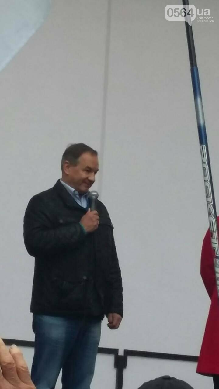 "Криворожане митингуют перед Верховной Радой ""за политреформу"" (ФОТО), фото-5"