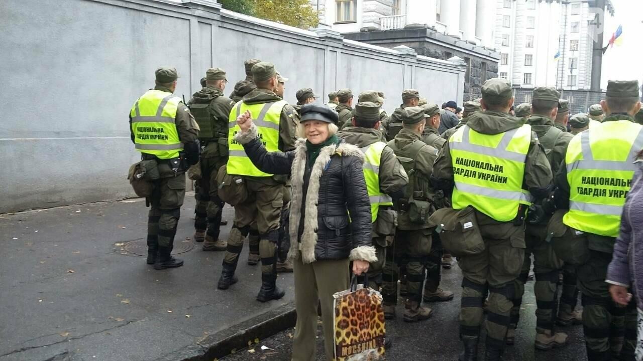 "Криворожане митингуют перед Верховной Радой ""за политреформу"" (ФОТО), фото-1"