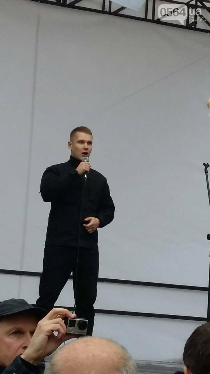 "Криворожане митингуют перед Верховной Радой ""за политреформу"" (ФОТО), фото-9"